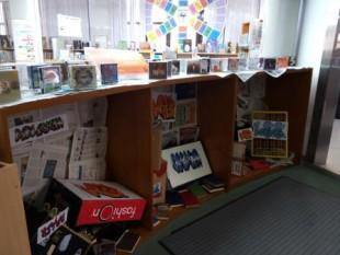 Biblioteca Villena-1