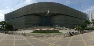 Biblioteca Provincial de Hubei