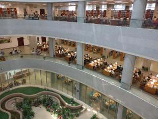 Salas biblioteca